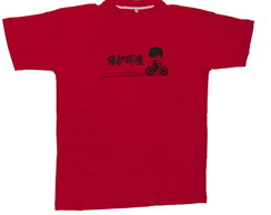Remera De Algodon Peinado (color rojo)